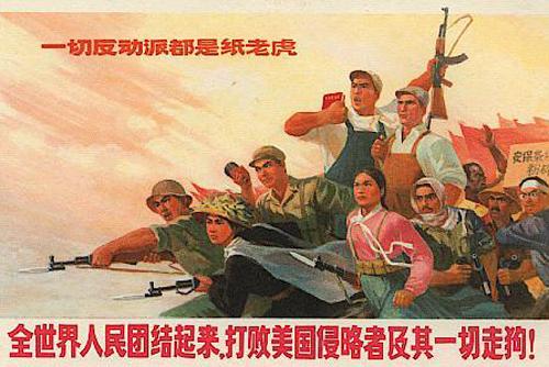 焚书坑儒 的真相是 儒法 之争图片