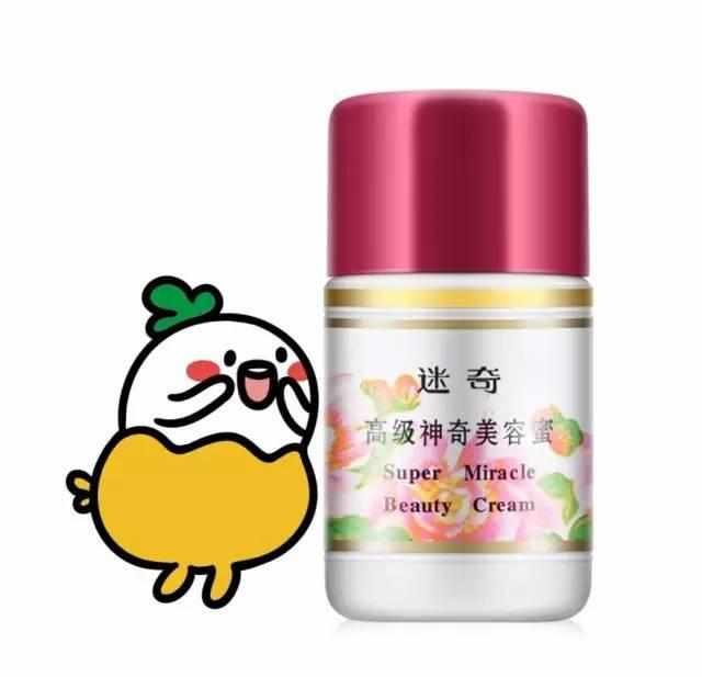 日本国货都追着买的女生护肤品,你还不知道?女生手你想牵图片