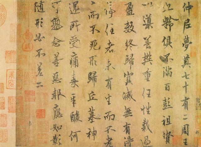 初唐书法四大家之欧阳询书法作品欣赏