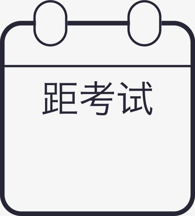 {2017农商行校园招聘}.