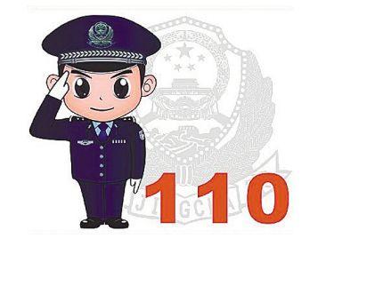 2016年泰州110日均接警5400个 移车电话占三成
