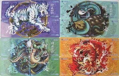 四大_我们都知道四大神兽是什么,那四大恶兽是什么?