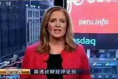英媒:阿里巴巴是日企吗?马云霸气回答!