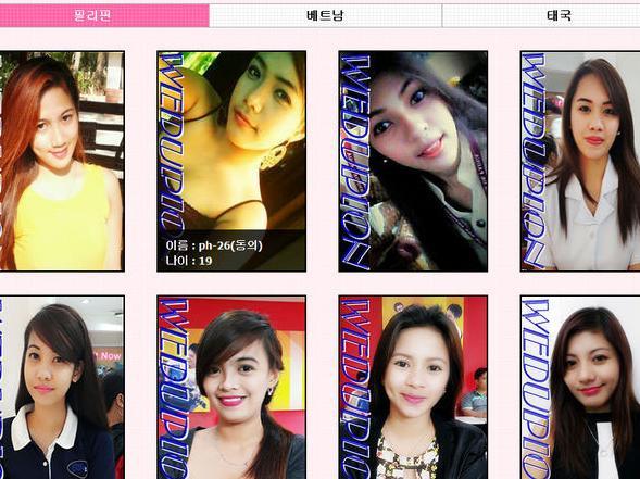 韓國都可以網購新娘了——包郵奧親