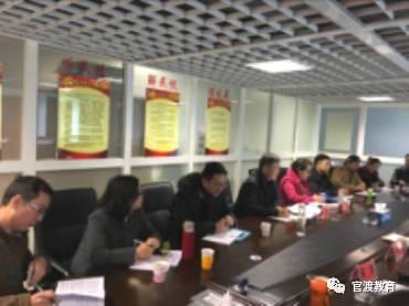 【工作教育】官渡区教育局协助云南省教育厅开高中最美作文班主任图片