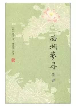 2016年私人阅读札记