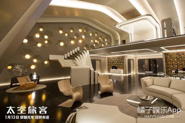 维也纳套房   这是飞船上最奢华的套间,整体流线型的设计,多采图片