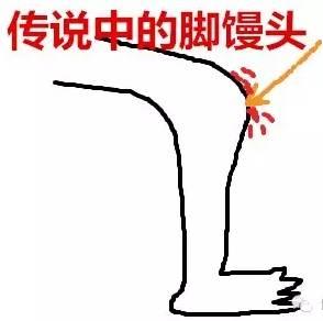 用上海口音讲普通话是种的体验?哈哈哈笑婴儿视频监控图片
