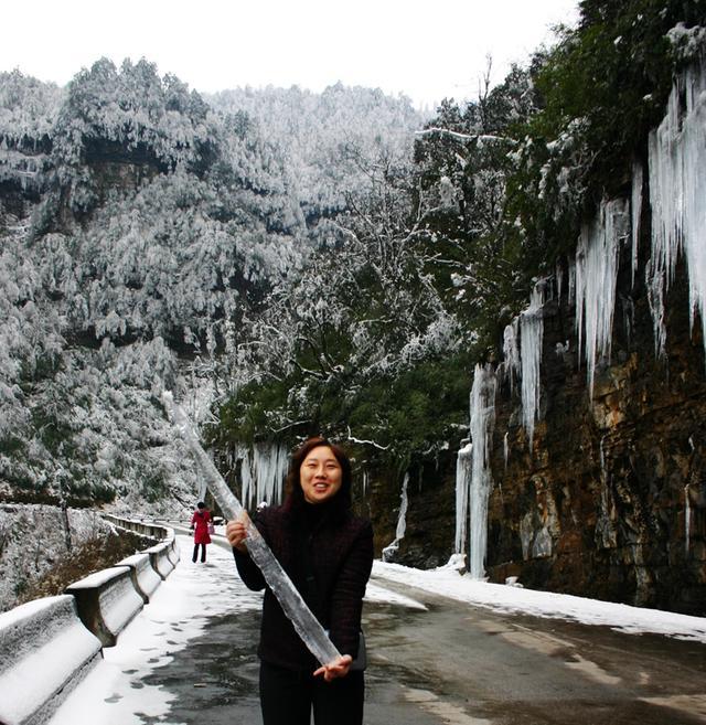 四川洪雅:瓦屋山上雪景美