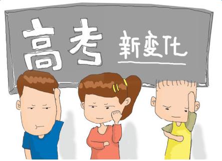 动漫 卡通 漫画 头像 443_322图片