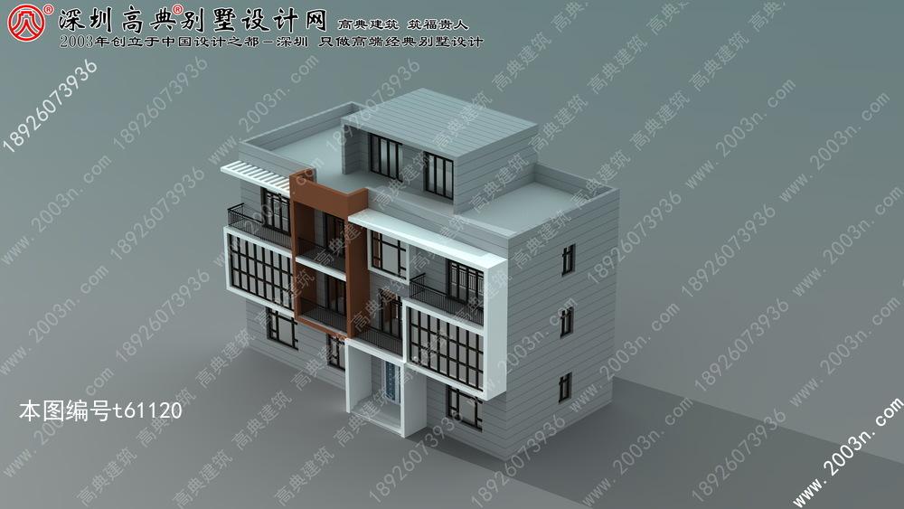 现代简约联体v联体首层157平方米别墅别墅房产税图片