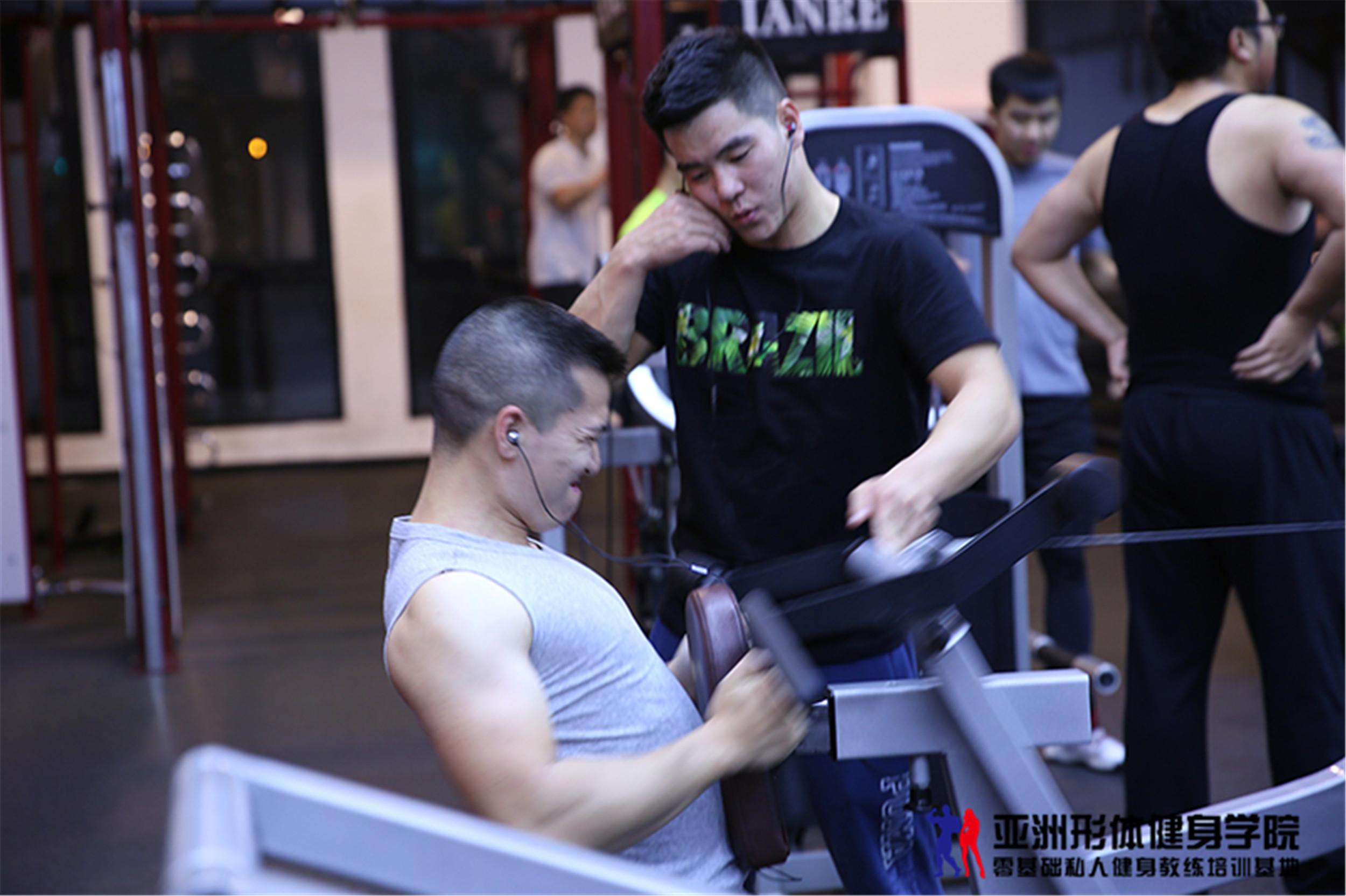健身房对健身教练的基本要求