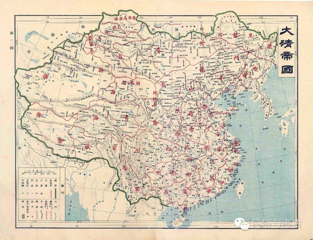 葛剑雄谈《中国历史地图集》