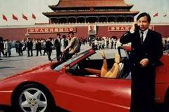 价值2亿元人民币的豪车京A00001,惊呆了!