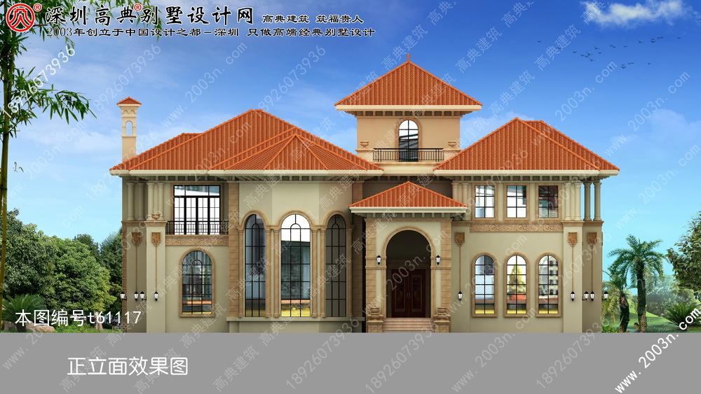 二层局部平顶别墅效果图首层315平方米图片