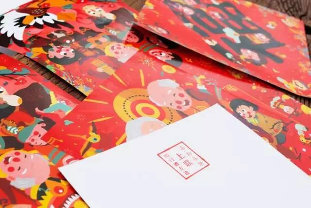 鸡年春联集锦封面手绘