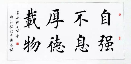 刘玉婉书法作品!图片