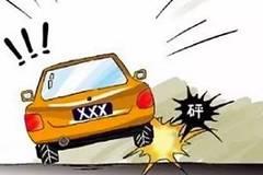 【谈车论驾】最全的开车遇险紧急措施,车主赶紧收藏!