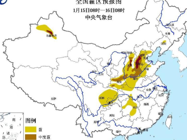 京津冀晋豫等地霾将起 下周后期消散