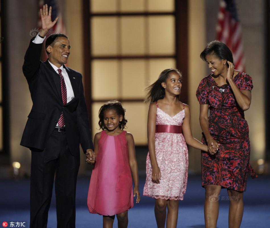 """美国""""第一女儿""""的八年白宫成长史"""