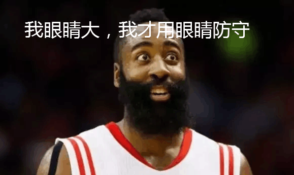 NBA搞笑防守时刻科比指挥交通哈登的眼神防守