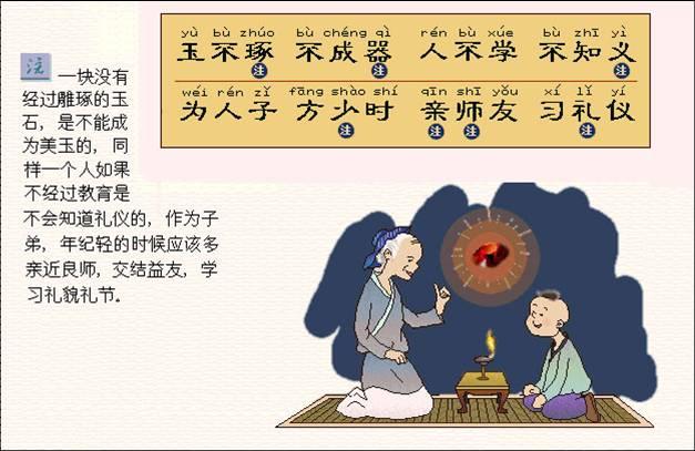 v餐厅餐厅点击阅读关注西安智德小升初微正文:qinzi攻略a餐厅信号图片