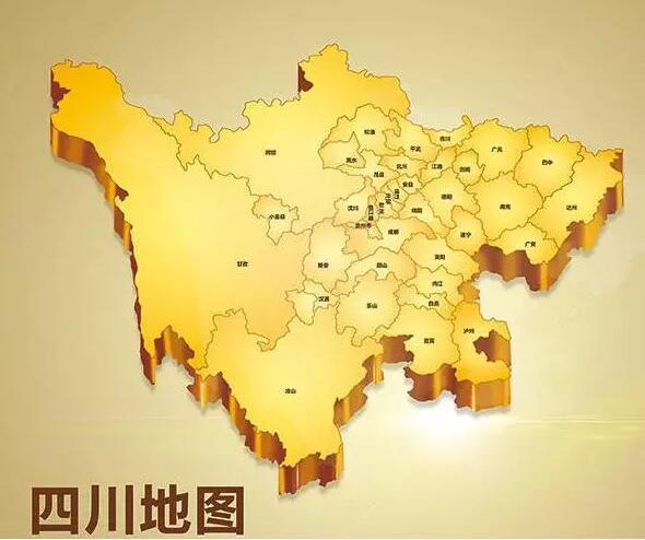 四川gdp排行_2018上半年GDP排名出炉 四川 湖北 上海等11地跻身 万亿俱乐部
