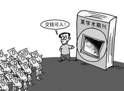 GDP崇拜_GDP质量指数北京居全国榜首 土地收入同比下降34.1