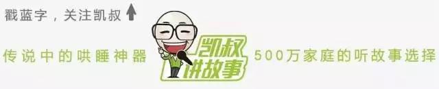 育儿知:为什么娶了她,是刘烨的幸运?