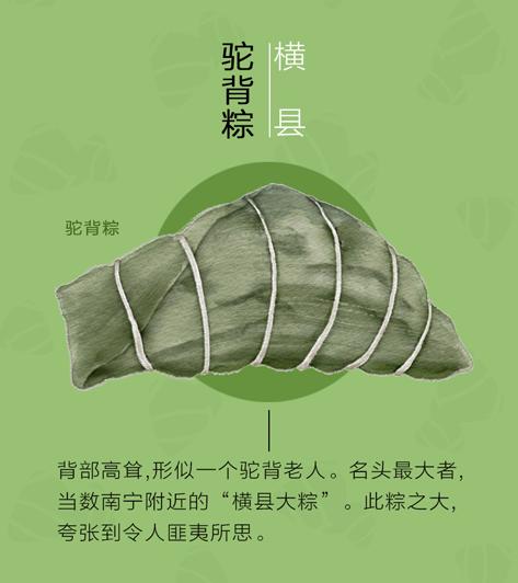 猪肉选取优质糯米,蛤蜊,粽子等精心处理而成.绿豆干制作图片