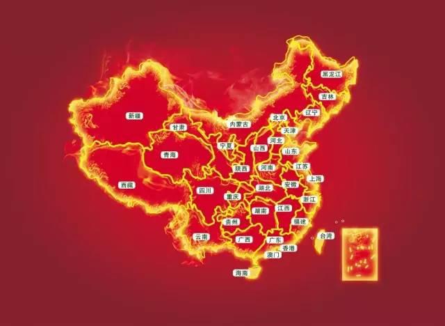 中国正在发生的10大变化,顺之者昌逆之者亡! - wujun700 - wujun700的博客