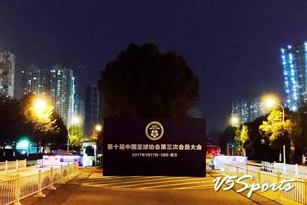 足代会17日在武汉召开 明确未来五年中国足球发展目标