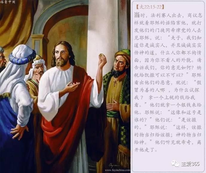 圣经马太福音四张四节不是单靠食物,乃是靠神口里所出