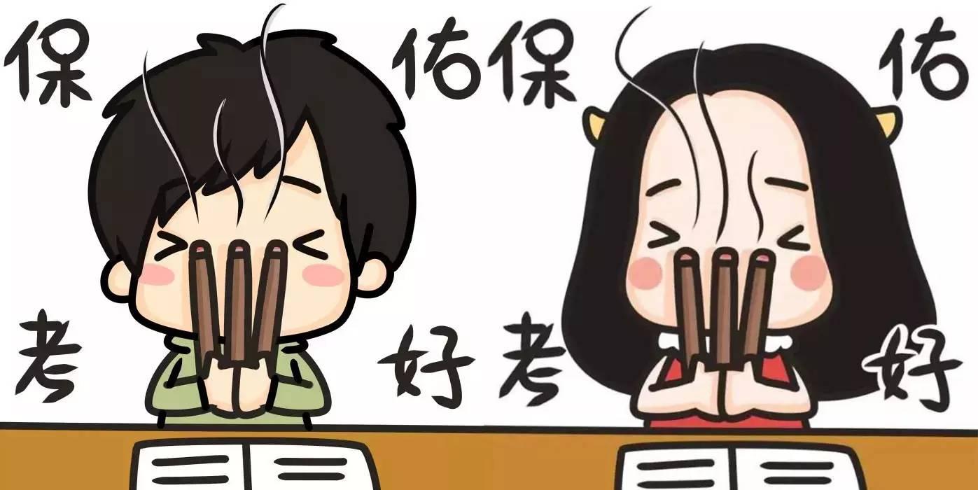 动漫 卡通 漫画 头像 1397_700