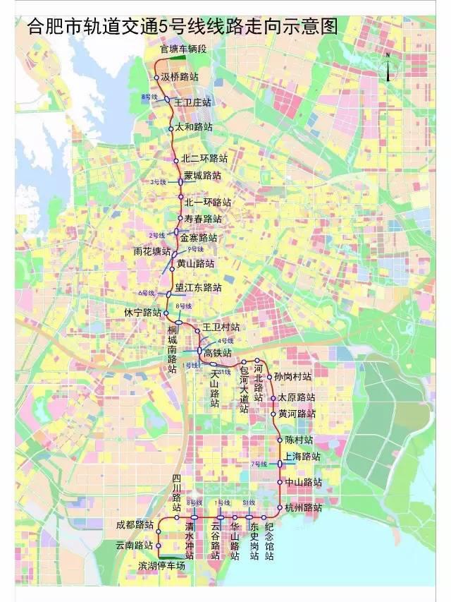 合肥地铁4号 5号线站点最新调整 家住滨湖 北城 高新的业主,你家房子图片