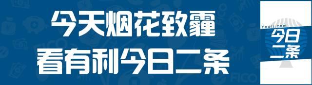 河南县以上城市区春节起全面禁售烟花爆竹炮