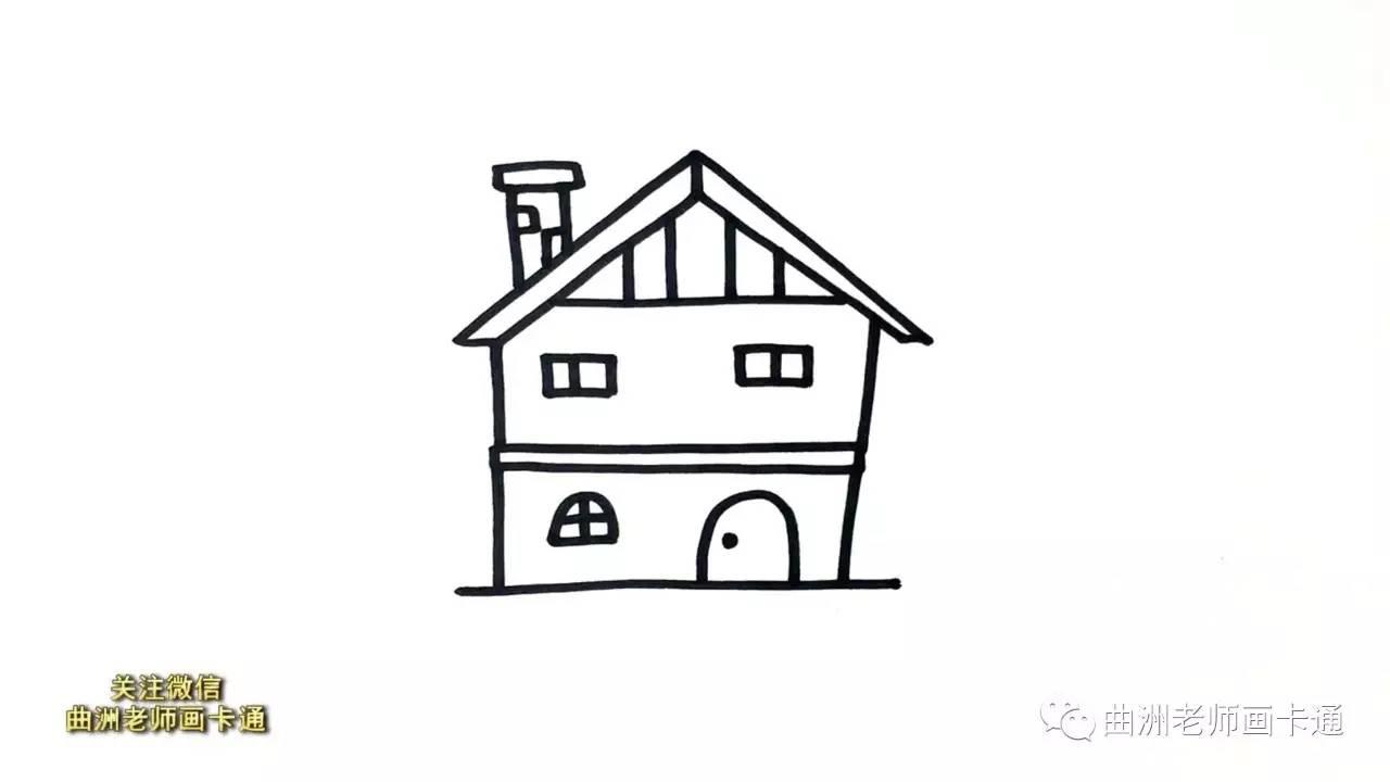 曲洲老师画卡通 少儿简笔画 果园里的小房子