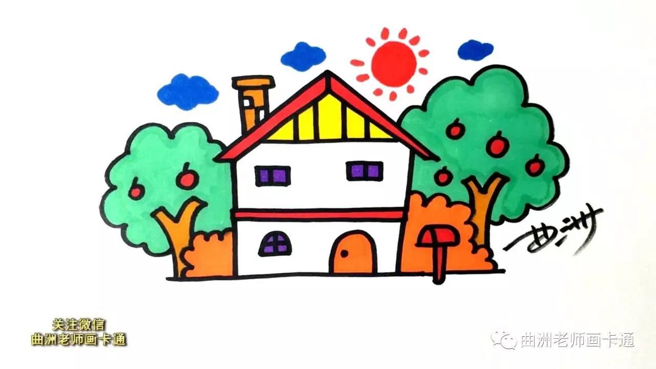 师画卡通 少儿简笔画 果园里的小房子