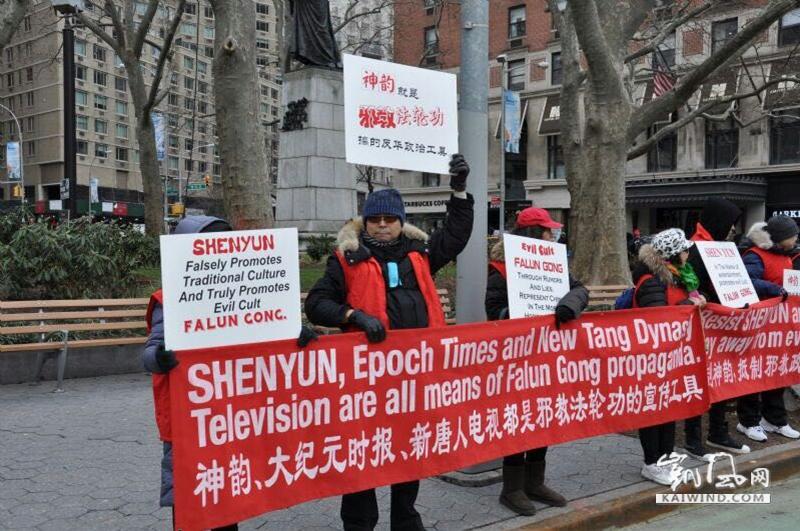 神韵,大纪元时报,新唐人电视都是邪教法轮功的宣传工具.