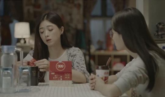 华润三九能不能成为妇女之友 就看这杯茶了