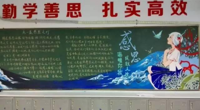 """还有各种动漫人物 在上海戏剧学院附属高级中学 """"中国风""""黑板报也很吸"""