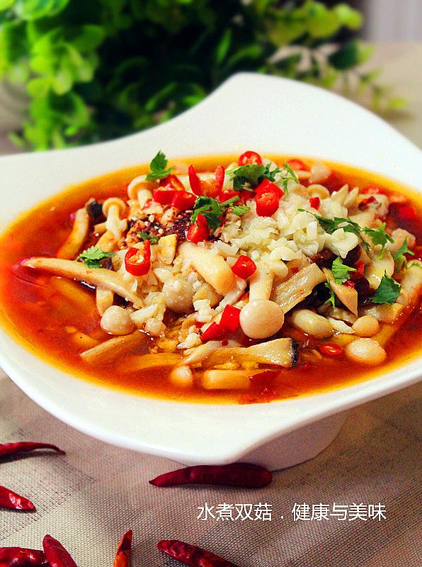 健康素食十道菜  总有一道你会喜欢 - 粉伊香 - 粉伊香