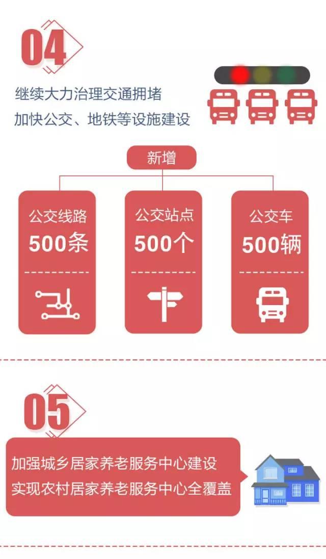 永康人口2017_2017浙江各市人口排名 各地常住人口排行榜