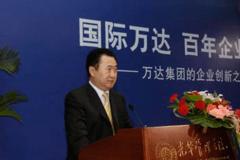 王健林霸气称中国不插手别国的事,赢得大量掌声