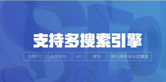 seo排名点击软件_快排seo排名软件