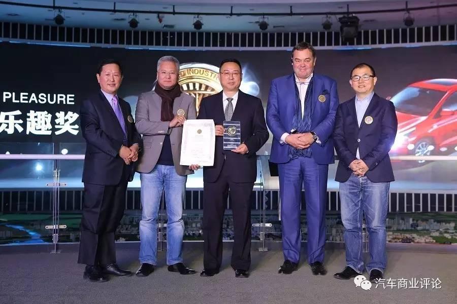 北京现代悦纳荣获2017第四届轩辕奖驾驶乐趣奖 汽车商业评论_韩式