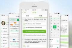 武汉APP开发:企业通讯app开发