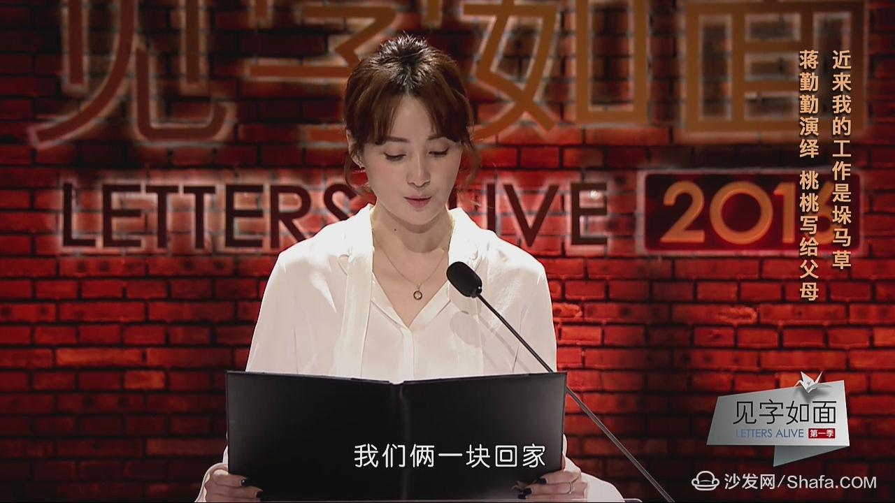 《四八之禛心禩意》笔盈盈的花儿_【衍生小说|纯爱小... _手机版