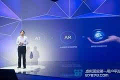 观察:百度成立第四大实验室专注AR的用心究竟何在?