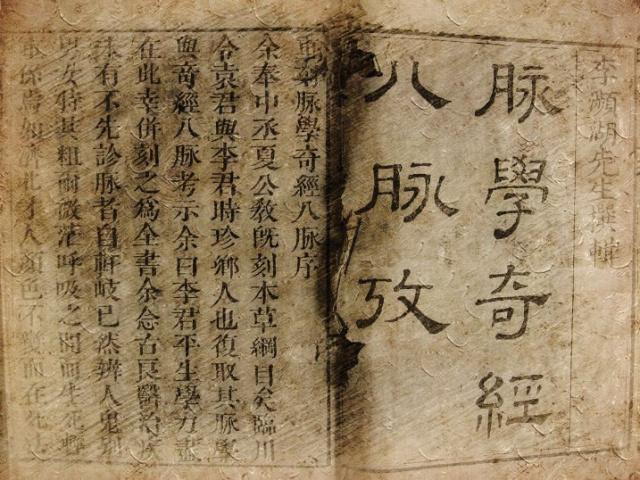 道教外丹术的原理_道教手机壁纸